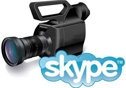 שיחות וידאו בתוכנת סקייפ