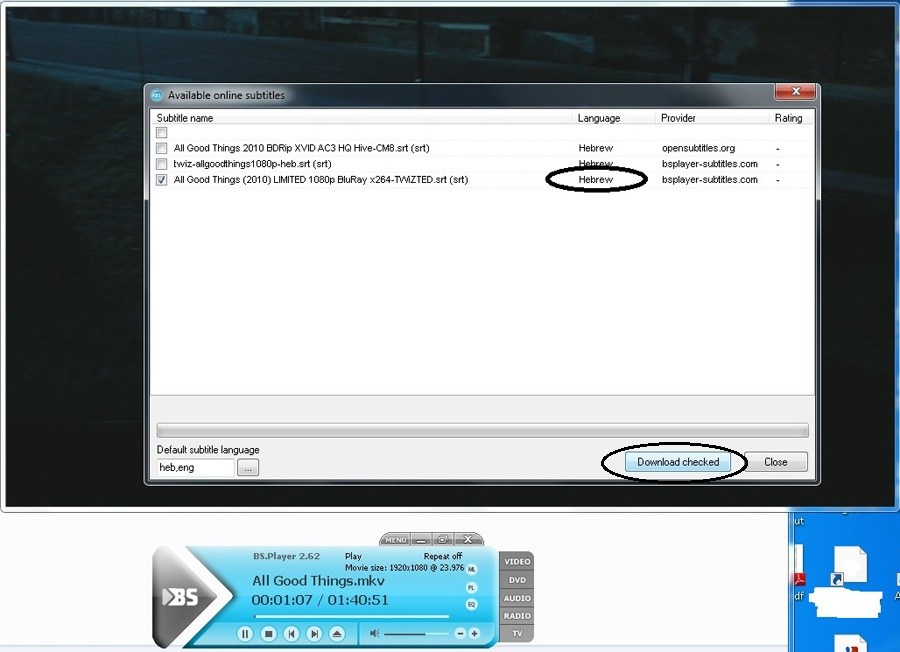 הורדת כתוביות עם נגן BSPlayer