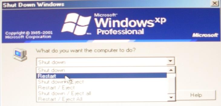 הפעלה מחדש למחשב