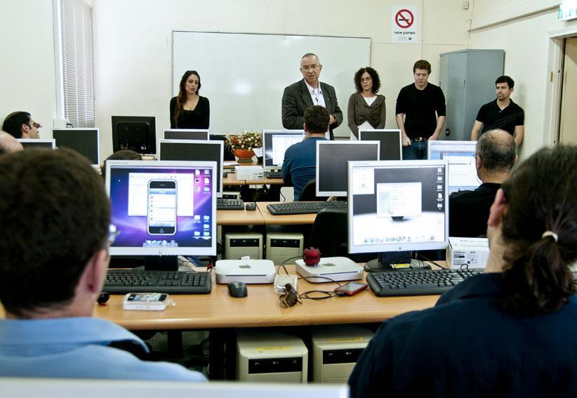 תמונה של כיתת הלימוד