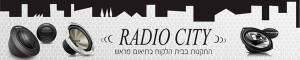 רדיו סיטי מחשוב לרכב