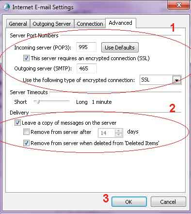 הגדרת יציאות Ports 993 SSL