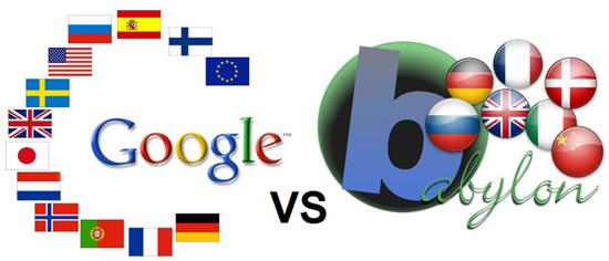 google vs babylon