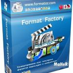המרה של קובץ format factory