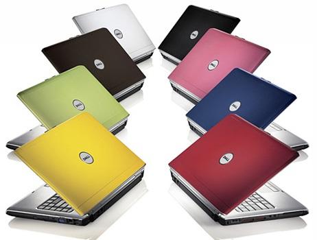 מחשב נייד מומלץ לשנת 2014 (חם מהתנור)