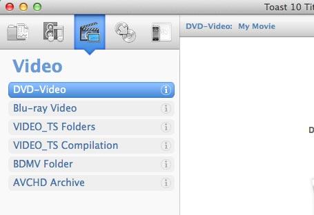 צריבה למערכת DVD