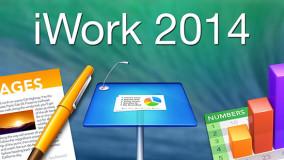 אופיס למק iwork בחינם