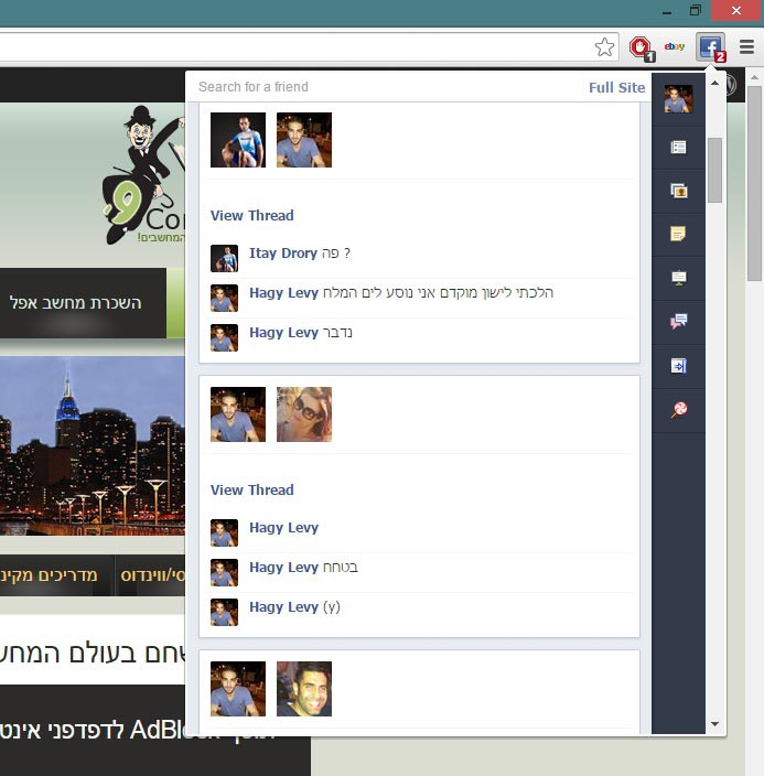 תוסף פייסבוק לדפדפנים