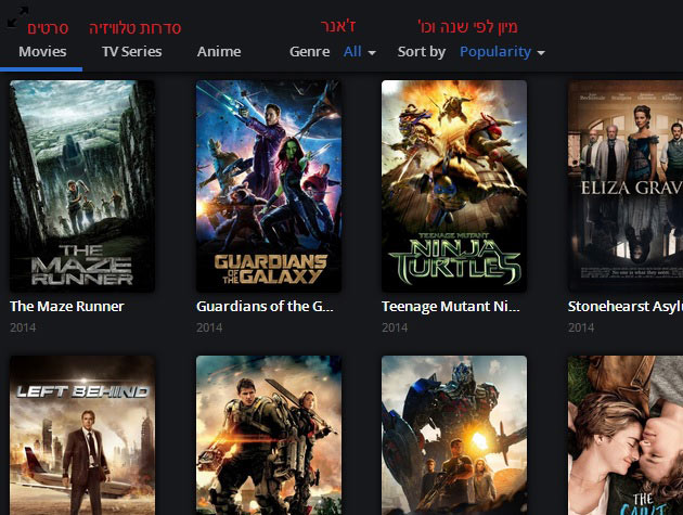 סרטים לדוגמא