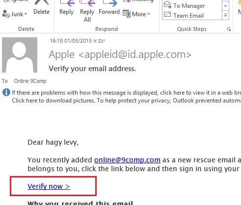 הודעת האימות בדואר אוטלוק