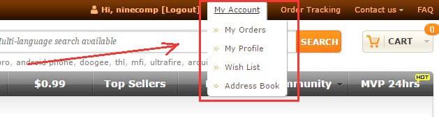 ניהול חשבון my account