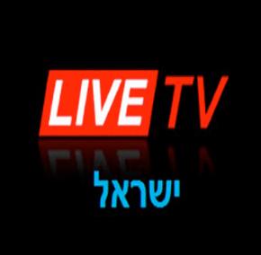 ערוצים סדרות ישראל