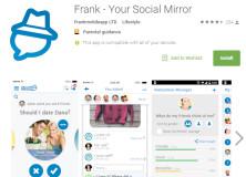 frank מה חברים חושבים עליך