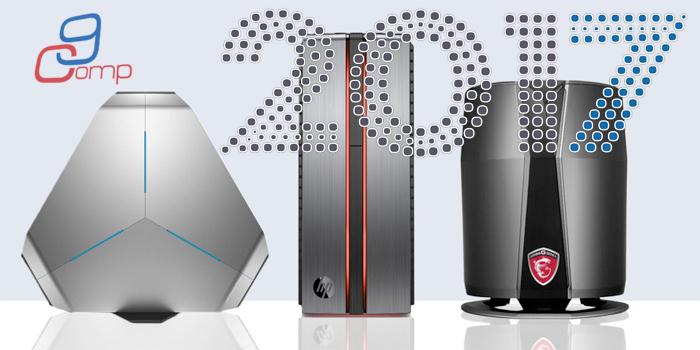 מחשב נייח מומלץ לשנת 2017